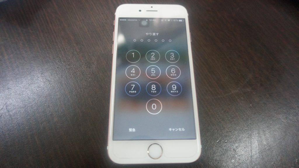 イヤホンジャックつまり修理 iPhone6s 1