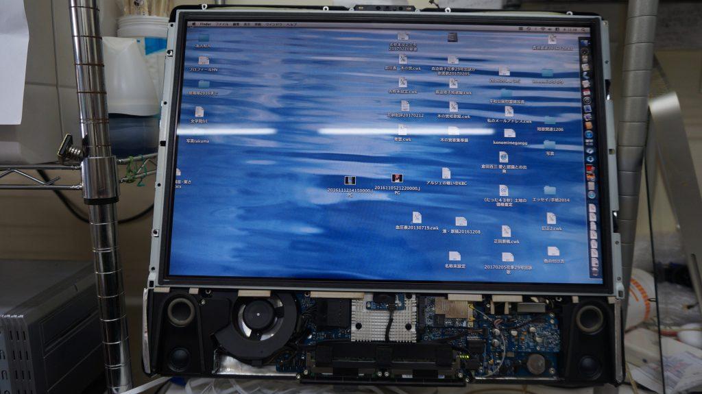 HDD動作が遅いSSD換装 iMac A1224 5