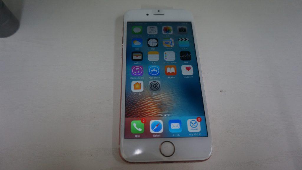 液晶画面修理 ガラス割れ iPhone6s 5