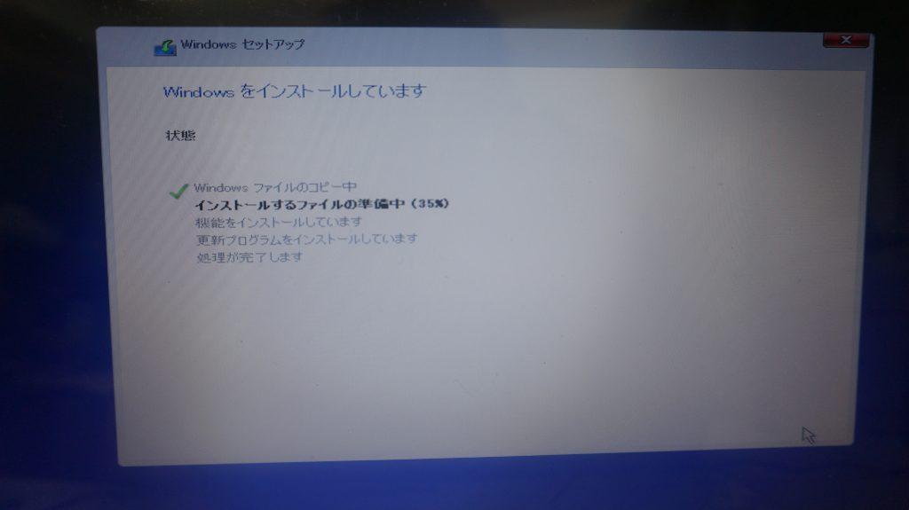 SSD換装 FUJITSU LIFEBOOK AH550/5B 5