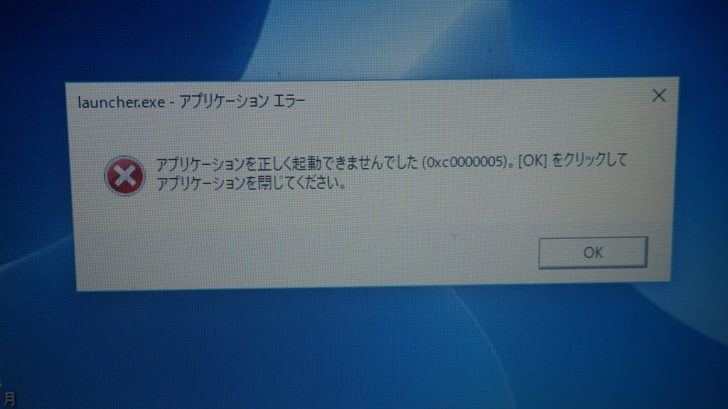 アプリケーションエラー等 SSD換装 DELL Inspiron 15 5000 2