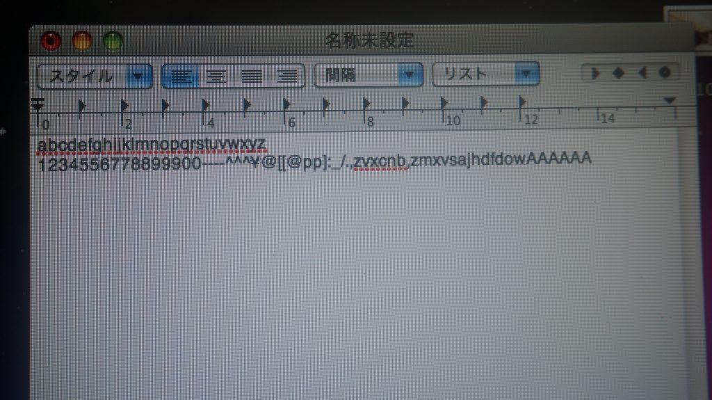 キーボード交換 Macbook Pro A1286 9