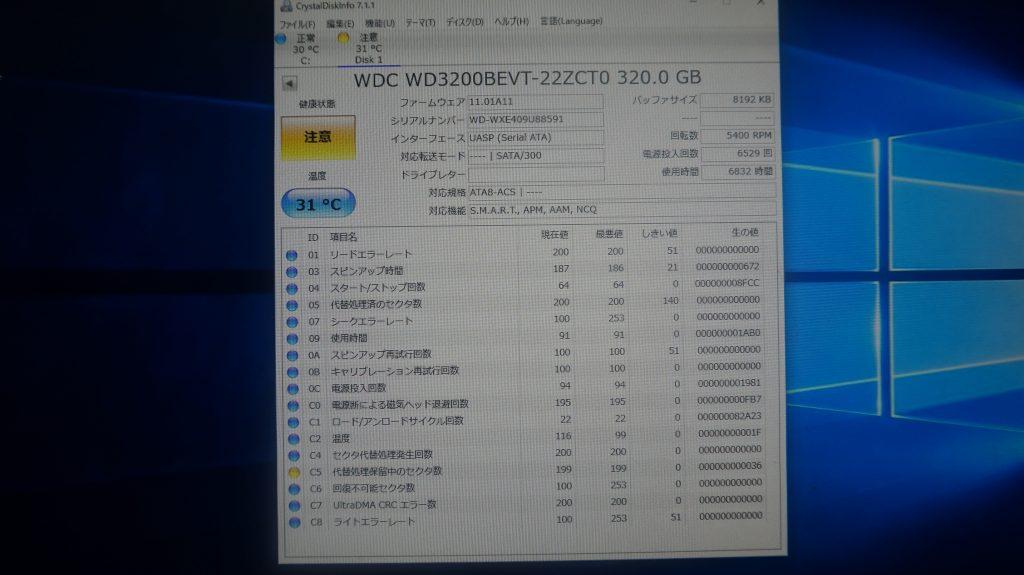 データ復旧 Macbook A1181 5