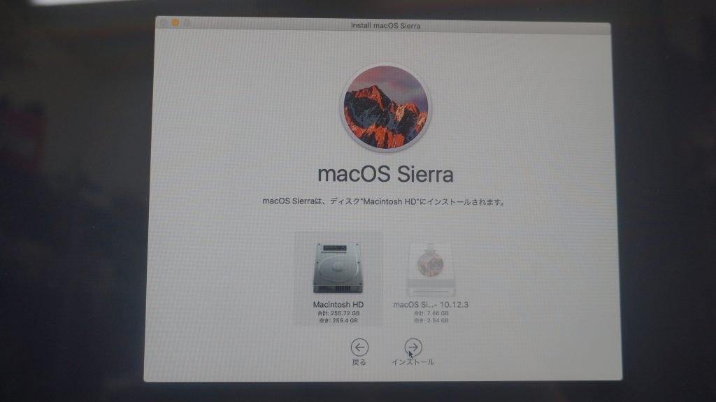 起動しない SSD換装 iMac 27 A1419 8