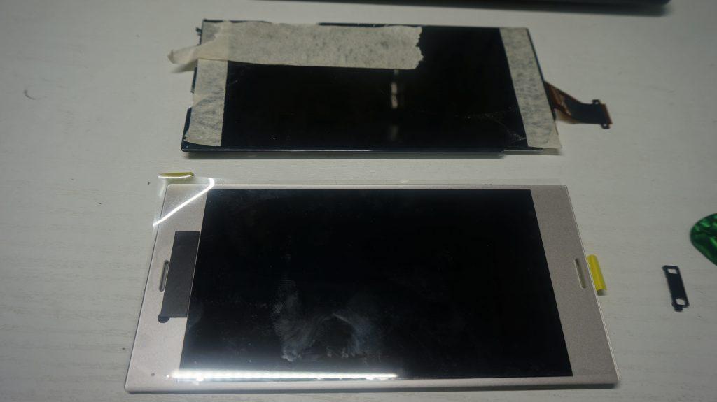 液晶割れ交換 Xperia XZ 5