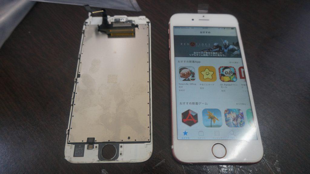 水没で液晶交換 iPhone6s 5