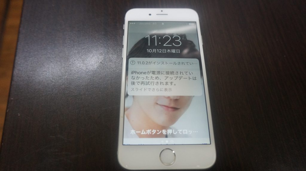 バッテリーが膨らむ バッテリー交換 iPhone6 1