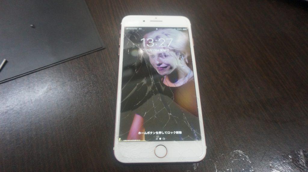 液晶割れを交換修理 iPhone7 Plus 1