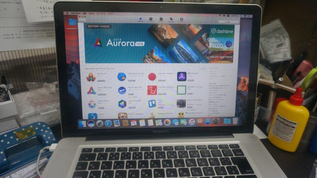 カーネルパニック 再インストール Macbook Pro A1278 9