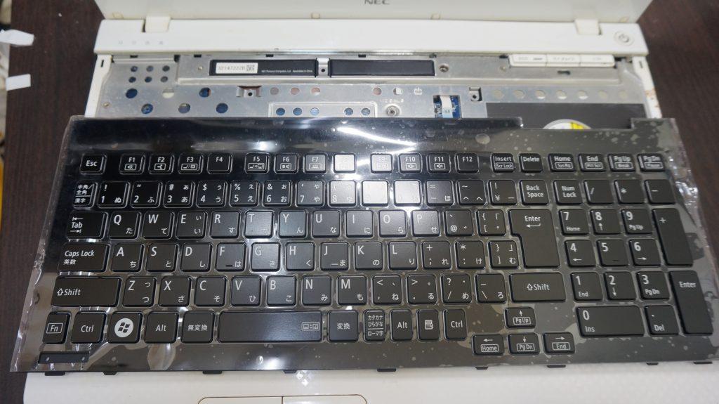 入力出来ない キーボード交換 NEC LS150/L 3