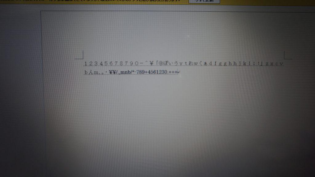 入力出来ない キーボード交換 NEC LS150/L 6
