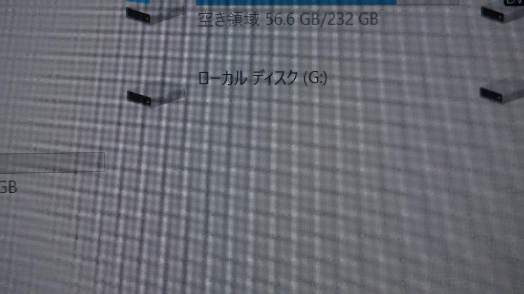 起動しない HDD異常 SSD換装 TOSHIBA satelite B551/C 1