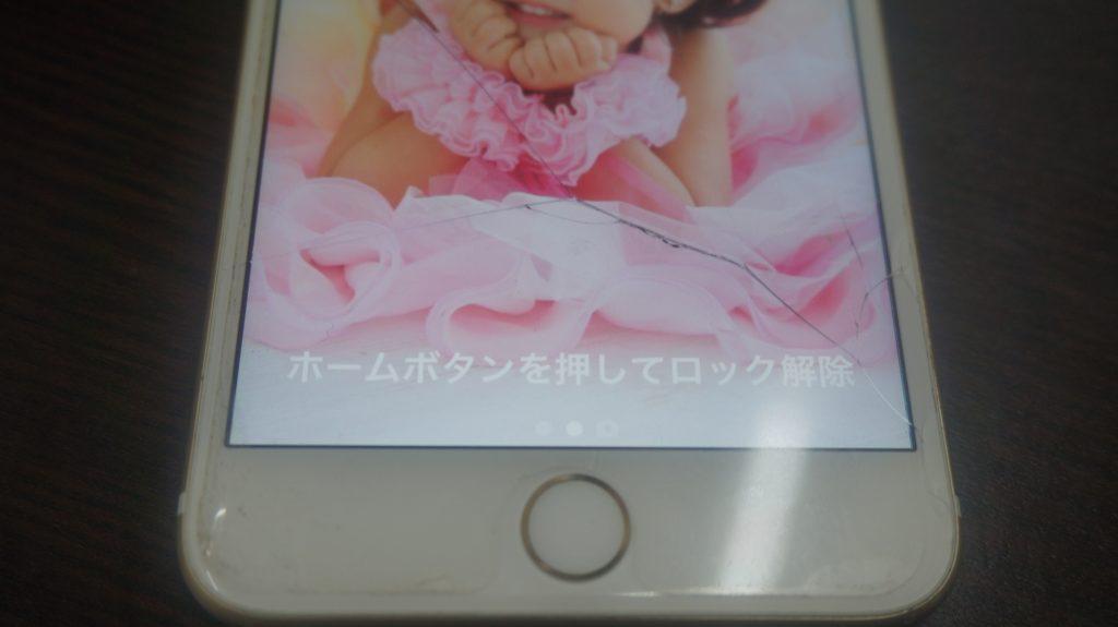 液晶ガラス割れパネル交換 iPhone6s 2