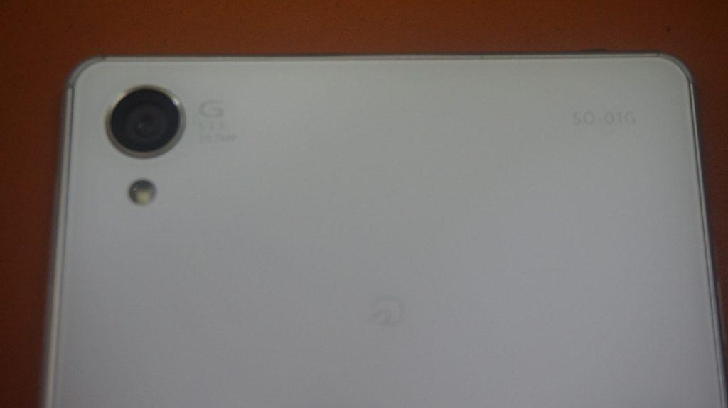 バッテリー交換 バッテリーが膨らむ Xperia Z3 3