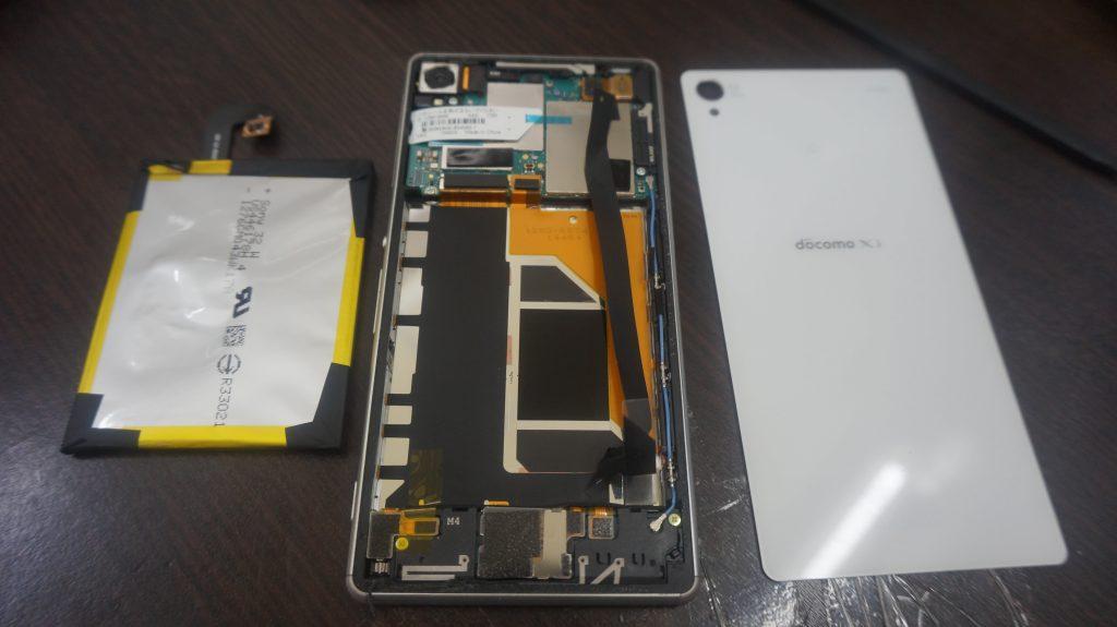 バッテリー交換 バッテリーが膨らむ Xperia Z3 5
