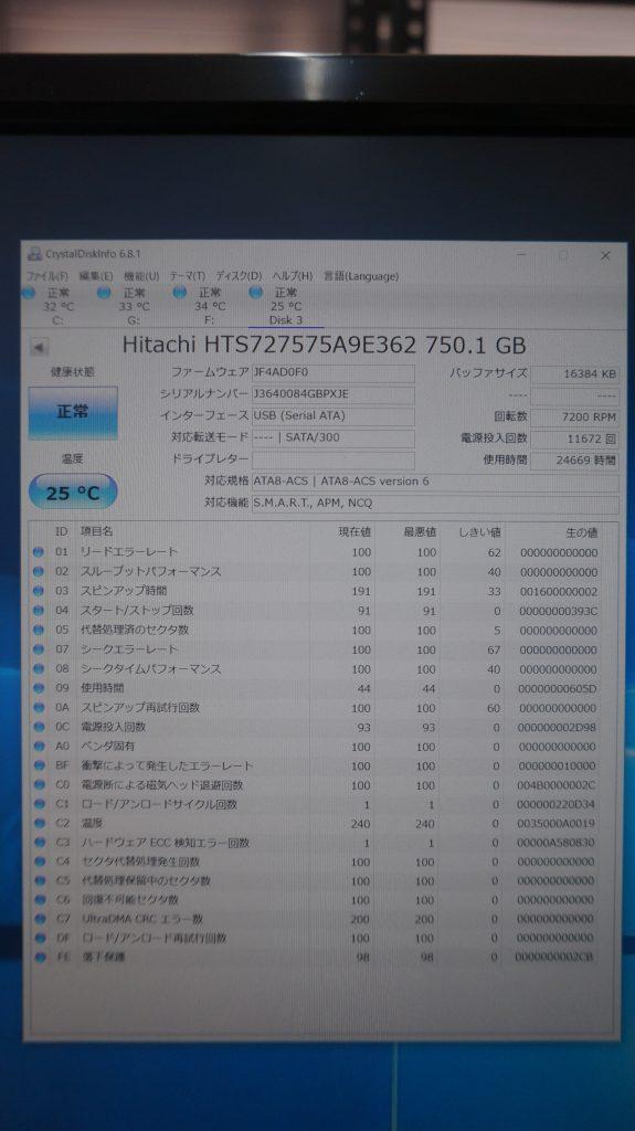 グラフィックチップ交換 SSD換装・メモリ Macbook Pro 17 A1297 2011 4