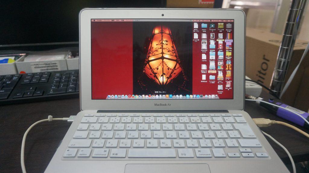 グラフィックチップ交換 SSD換装・メモリ Macbook Pro 17 A1297 2011 8