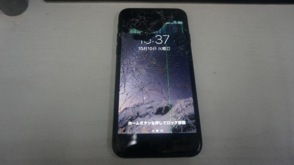画面がバリバリ液晶交換 iPhone7 1