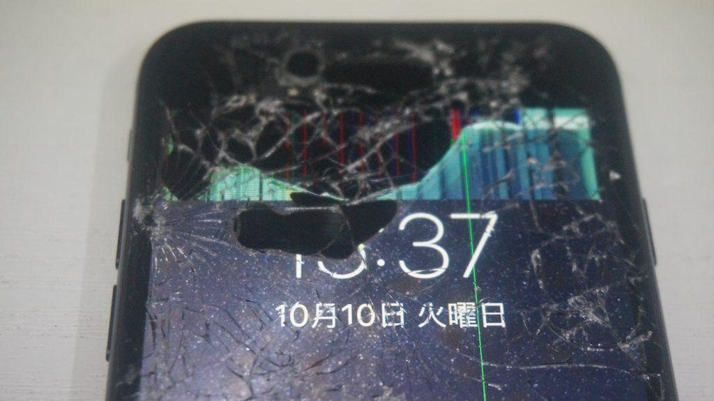 画面がバリバリ液晶交換 iPhone7 2