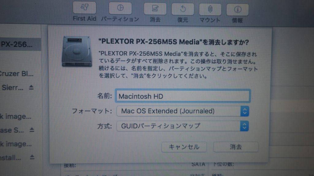 起動しなくなった SSD持参換装 Macbook A1278 7