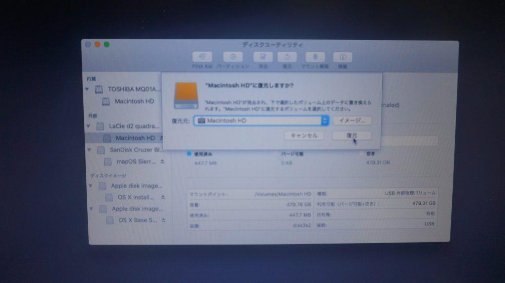 グラフィックチップ交換 SSD換装・メモリ Macbook Pro 17 A1297 2011 6