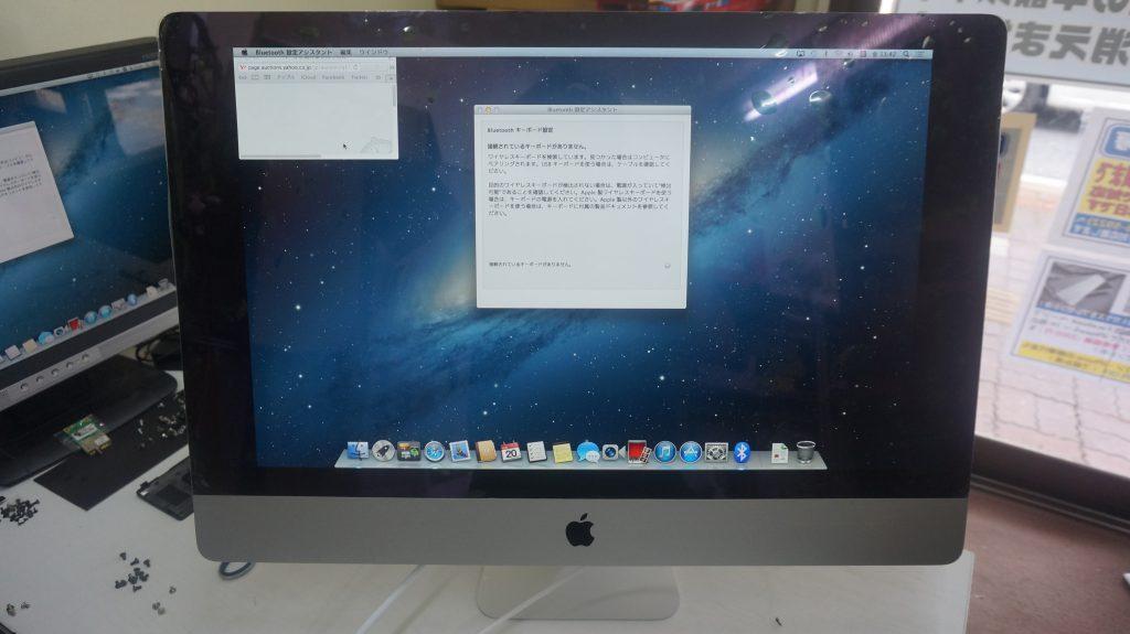 自分でSSD換装したら液晶が映らない 液晶交換 iMac 27 A1419 2K 5
