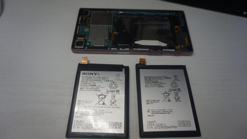 バッテリーが50%くらいで落ちる バッテリー交換 Xperia Z5 4