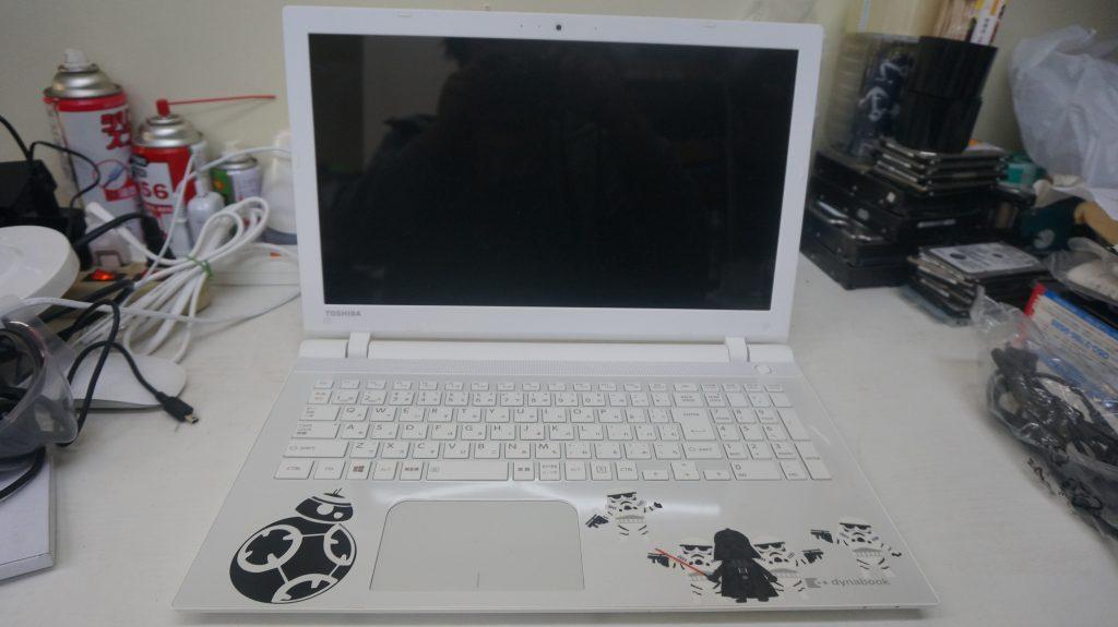 自動修復エラー HDD交換 TOSHIBA Dynabook EX/35RW 1