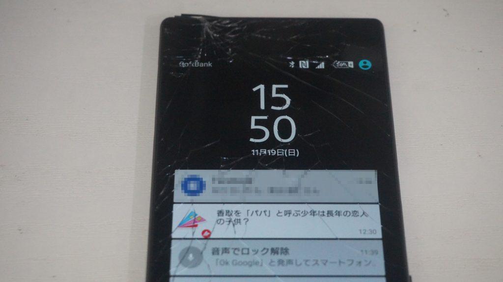 広島Xperia修理広島市 液晶割れガラス割れ交換 Xperia Z5 2