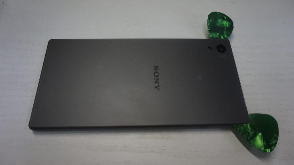 広島Xperia修理広島市 液晶割れガラス割れ交換 Xperia Z5 4