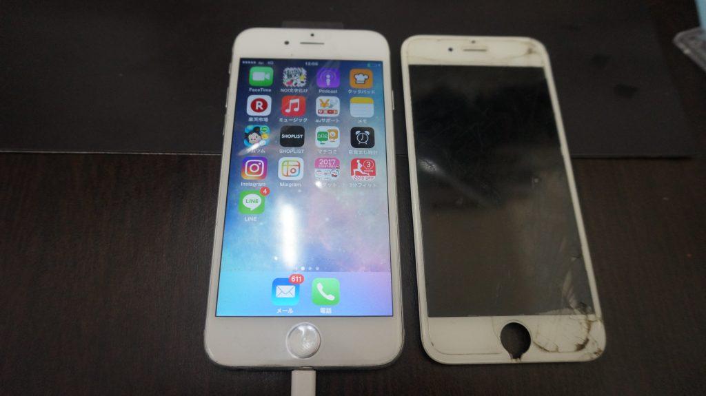 画面下部割れ 液晶交換 iPhone6 6