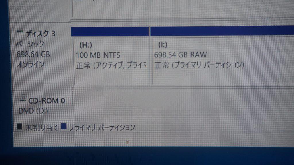 スタートアップ修復エラー 起動出来ない SSD換装 Frontier FRAS7371Y-21 6