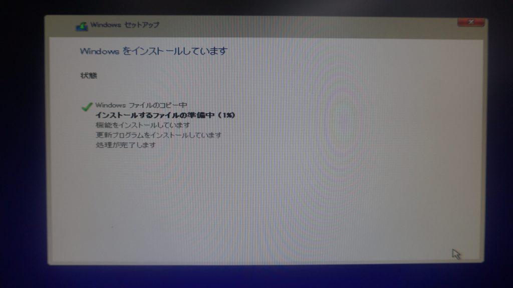 スタートアップ修復エラー 起動出来ない SSD換装 Frontier FRAS7371Y-21 7