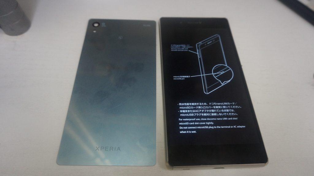 バッテリー交換 Xperia Z4 SO-03G 6