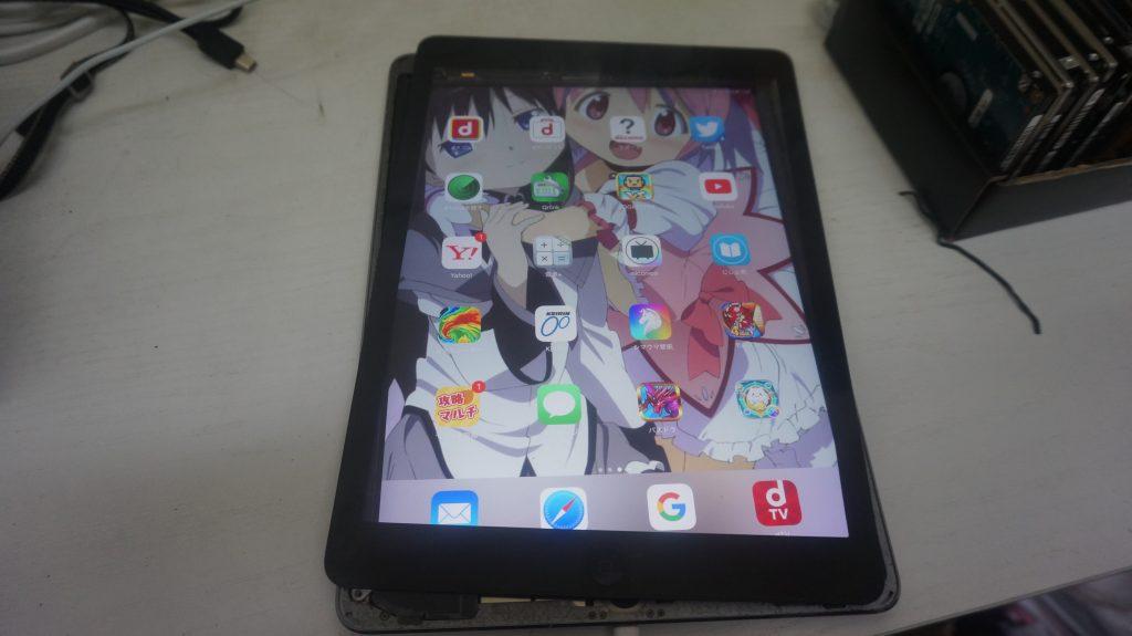 バッテリーの減りが速い バッテリー交換 iPad Air 5