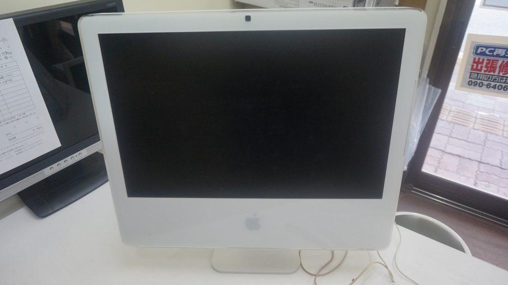 電源が入らない 電源交換 iMac G5 A1145 1