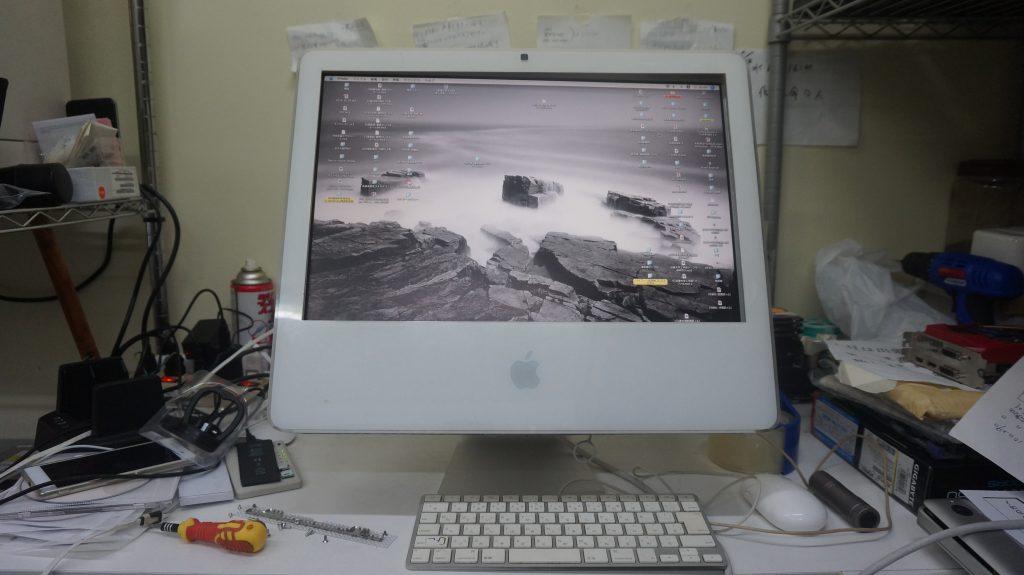 電源が入らない 電源交換 iMac G5 A1145 6