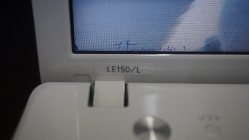 液晶割れ液晶交換 NEC LS150/L 2