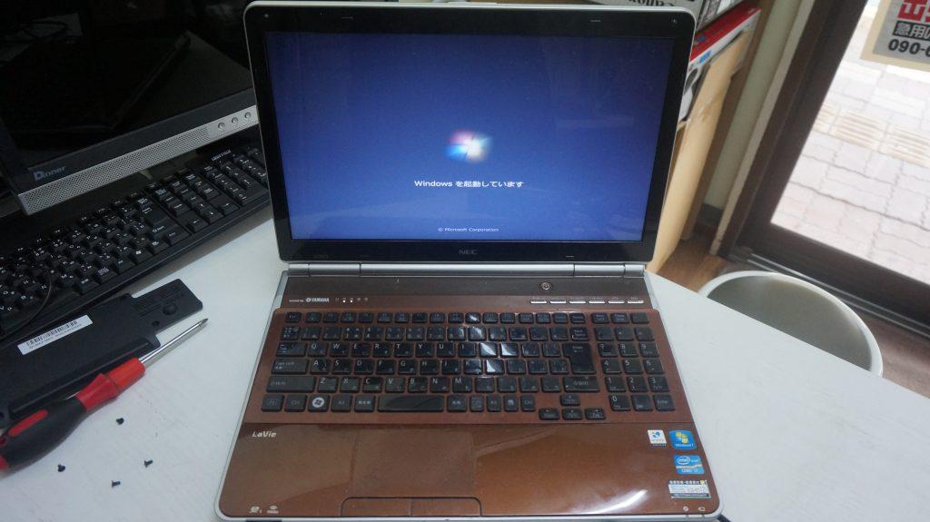HDD異常で動きが遅い SSD換装 DVDドライブ交換 NEC LL750/E 1