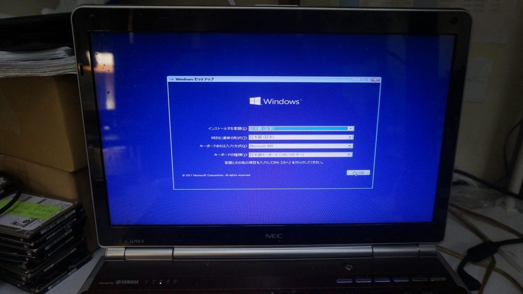 HDD異常で動きが遅い SSD換装 DVDドライブ交換 NEC LL750/E 5