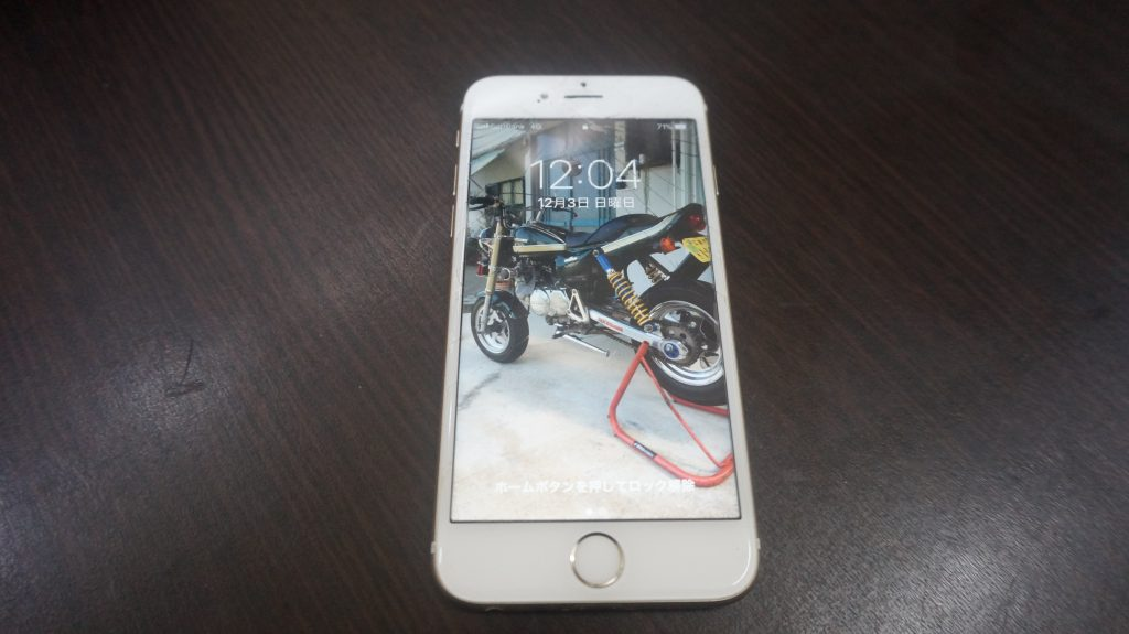 液晶ガラスに亀裂 液晶交換 iPhone6s 1