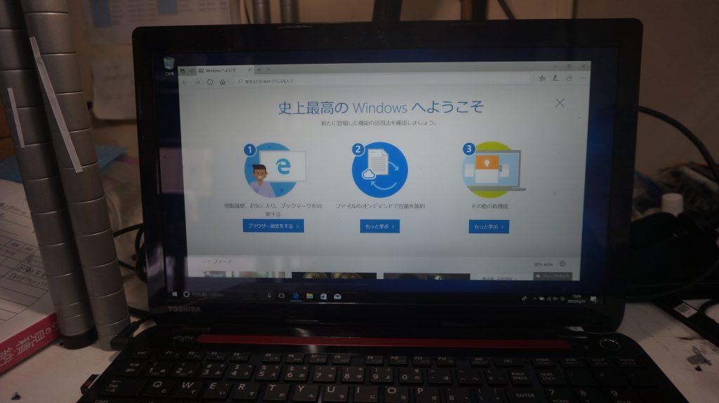 起動が遅い SSD換装、DVD交換 TOSHIBA Dynabook T554/76LR 6