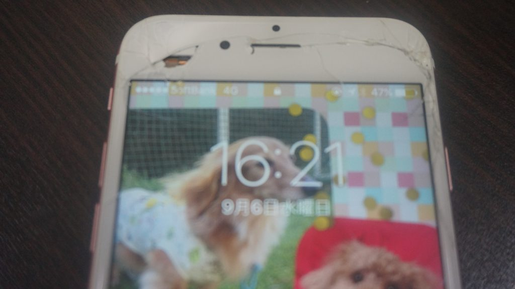上部ベゼル液晶割れ交換 iPhone6s 2