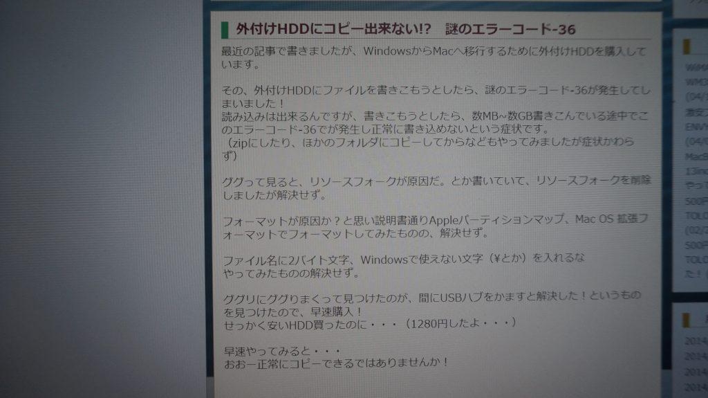 表示に縦線 グラフィックチップ交換 Macbook Pro 17 A1297 2012 6