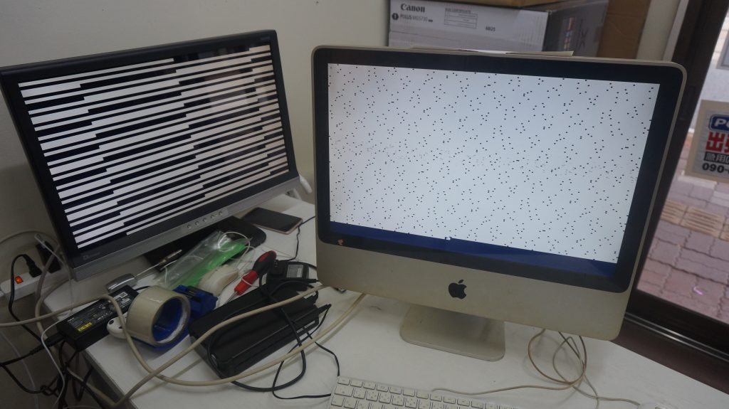 グラフィックが乱れる グラボ交換 iMac A1224 3