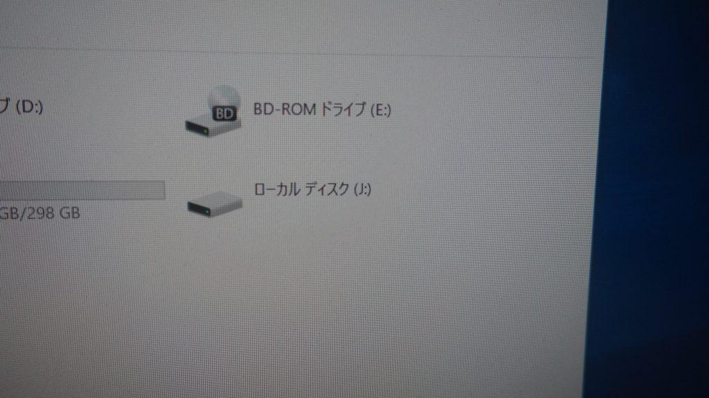HDD異常で起動しない データ復旧 SSD換装 FUJITSU BIBLO NF/E50 1