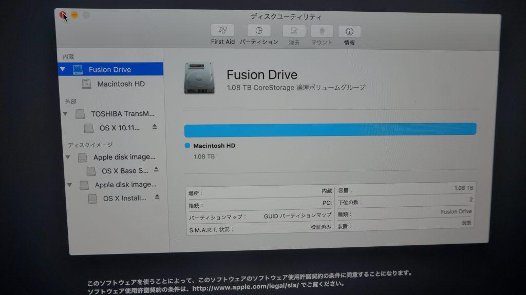 HDD不調のためSSD換装 iMac 27 A1419 5K fusion drive 6