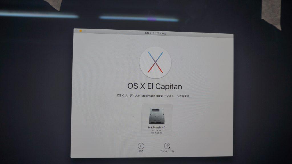 HDD不調のためSSD換装 iMac 27 A1419 5K fusion drive 8