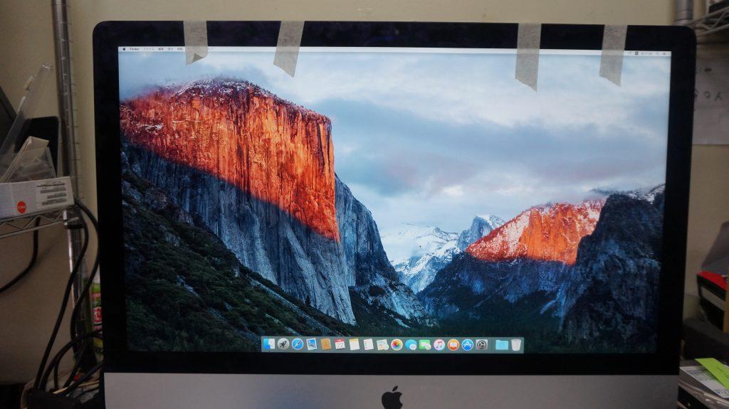 HDD不調のためSSD換装 iMac 27 A1419 5K fusion drive 9
