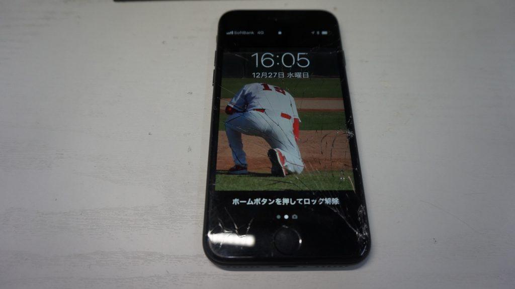 ガラス割れ液晶割れ交換します iPhone7 1